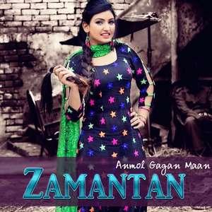 zamantan-lyrics-anmol-gagan-maan-from-punjabo-album