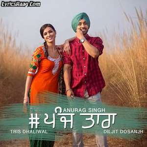 5-taara-lyrics-diljit-dosanjh-ft-tris-dhaliwal-punjabi-songs