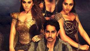 poraada-poraada-hiphop-tamizha-porada-aranmanai-2-movie