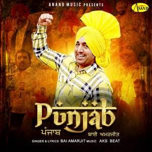 punjab-lyrics-bai-amarjit-new-punjabi-songs