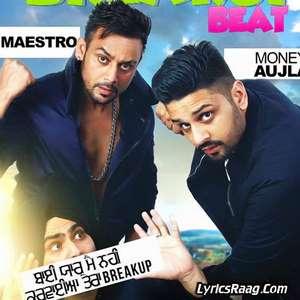 bandook-bhinda-aujla-aah-chak-2016-songs