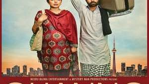 channo-kamli-yaar-di-2016-punjabi-movie-neeru-bajwa-wiki-info