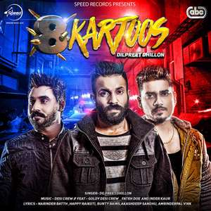8-kartoos-album-songs-lyrics-dilpreet-dhillon