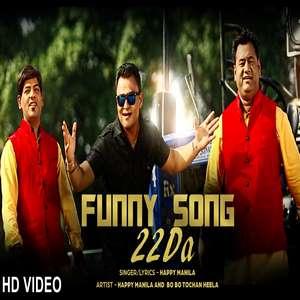 22da-funny-song-lyrics-happy-manila-bo-bo-tochan-heela