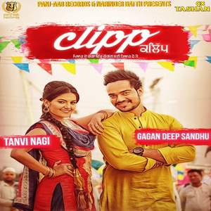 clipp-lyrics-gagandeep-sandhu-ft-desi-crew
