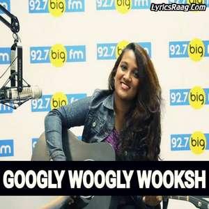 googly-woogly-wooksh-woosh-lyrics-monali-thakur-shah-rukh-khan-kajol