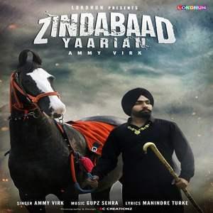 zindabad-yaarian-lyrics-ammy-virk-new-single-jindabad