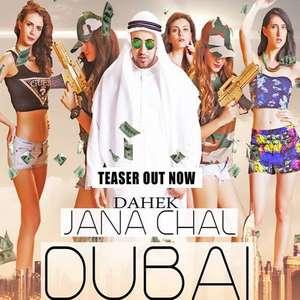jana-chal-dubai-lyrics-dahek-rap-songs