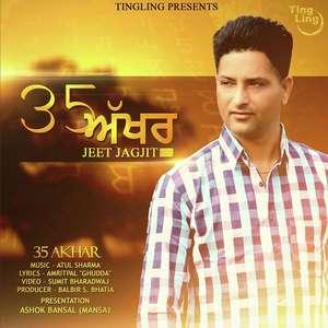 35-akhar-lyrics-jeet-jagjit-songs