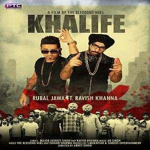 khalife-lyrics-rubal-jawa-ravish-khanna-punjabi-songs