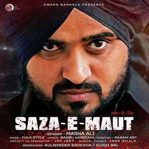 saza-e-maut-lyrics-masha-ali-punjabi-songs