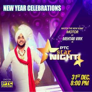 motor-mehtab-virk-ptc-star-night-songs