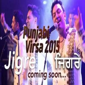 jigre-lyrics-kamal-heer-ft-manmohan-waris-sangtar