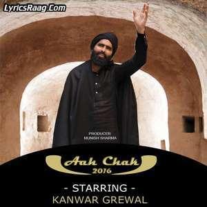 putt-paal-ke--kanwar-grewal-new-songs