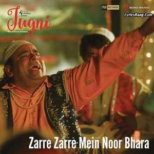 zarre-zarre-mein-noor-bhara-rahat-fateh-ali-khan-zare-jugni