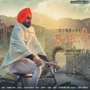 qurbani-lyrics-ranjit-bawa-kurbani-new-punjabi-songs