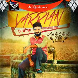 yaarian-resham-singh-anmol-aah-chak-2016-songs