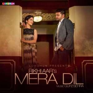 mera-dil-lyrics-rikhi-aar-lut-leya-mera-dil-songs--ft-gupz-sehra