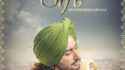sift-lyrics-satinder-sartaaj-punjabi-songs