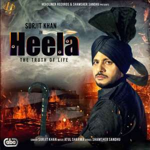 heela-lyrics-surjit-khan-new-keela-punjabi-songs
