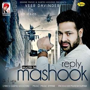 reply-muchh-te-mashook-lyrics-veer-davinder