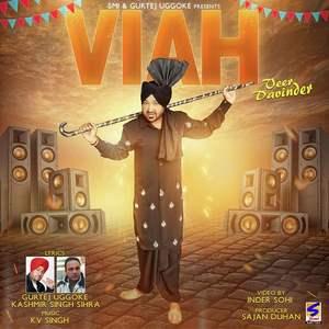 viah-lyrics-veer-davinder-punjabi-songs