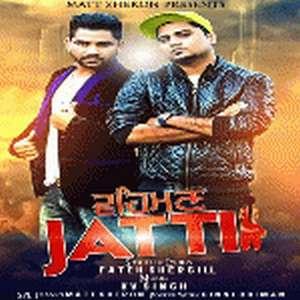 vehman-jatti-lyrics-fateh-sher-gill-mere-wali-jatti-songs