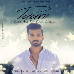 Paani Lyrics - Yuvraj Hans Ft B Praak (Pani Songs)