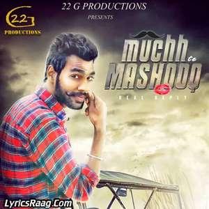 muchh-te-mashook-gurjeet-khalpada-reply-mashooq-songs
