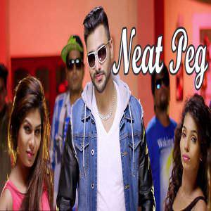 neat-peg-lyrics-goldy-manepuria-punjabi-songs
