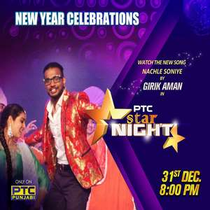 nachle-soniye-girik-aman-from-ptc-star-night