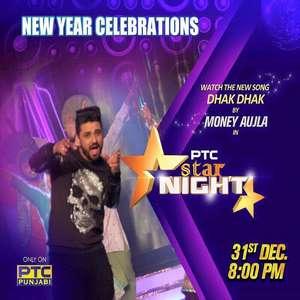 dhak-dhak-song-money-aujla-ptc-star-night-2015-2016