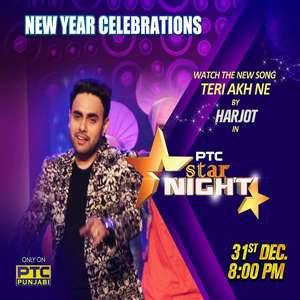 teri-akh-ne-harjot-ptc-star-night-songs