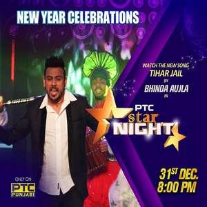 tihar-jail-bhinda-aujla-ptc-star-night