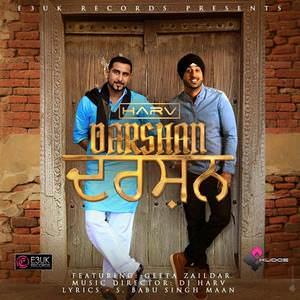 darshan-geeta-zaildar-feat-dj-harv-songs