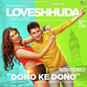 dono-ke-dono-songs-pk-lyrics-mint-mp3-mad-pagalworld-dono-ke-dono-mp3-song-