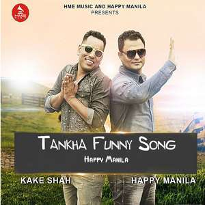 tankha-funny-song-mp3-song-happy-manila-2016-songs