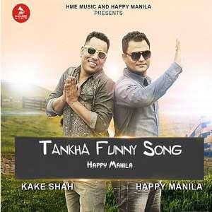 tankha-funny-song-mp3-song-happy-manila-2016-songs