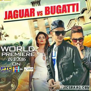 jaguar-vs-bugatti-neet-feat-s-s-loni