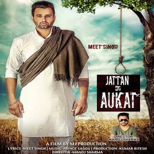 jattan-di-aukat-meet-singh-prince-saggu-songs