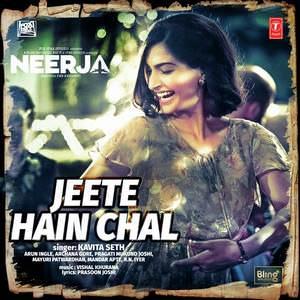 jeete-hain-chal-lyricsmint-neerja-movie-feat-sonam-kapoor