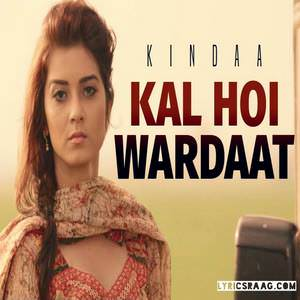 kal-hoi-wardaat-kindaa-feat-desi-crew