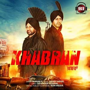 khabran-manak-e-aman-hayer-khabraan-songs