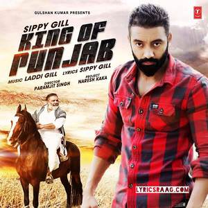 King-of-Punjab-by-Sippy-Gill-Songs-punjabi-fonts