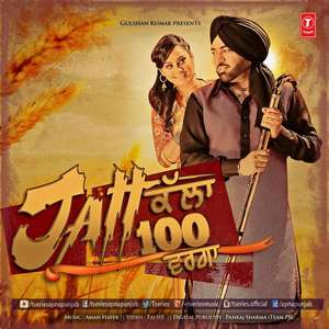 jatt-kalla-100-varga-mangi-mahal-sudesh-kumari-jat-kala-warga-songs