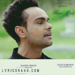 meri-dua-manny-grewal-punjabi-songs