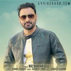 akhiyan-bechain-funny-song-lyrics-happy-manila