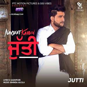jutti-navjeet-kahlon-ptc-star-night