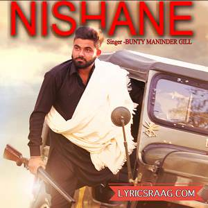 nishane-bunty-maninder-gill-ft-dj-narender