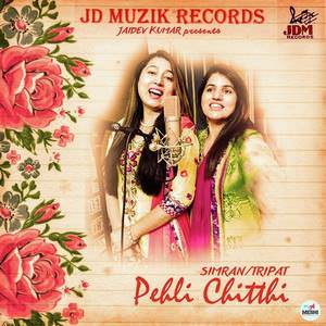 pehli-chithi-simran-tripat-songs